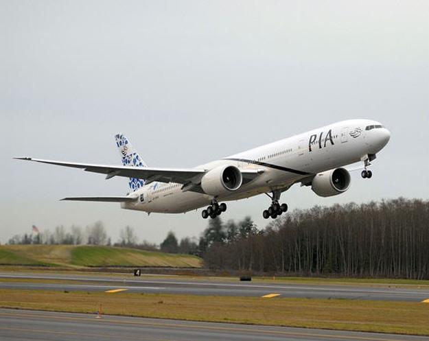 Pia Airline
